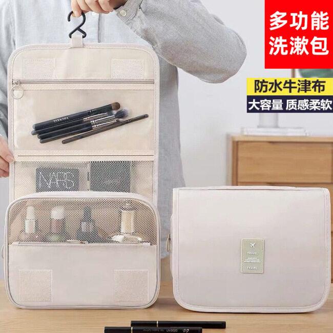 Twill hook Wash Bag Make-Up large capacity multi-functional folding hanging tourism storage bag