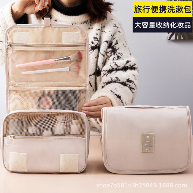 Wash bag hook wash make-up bag Portable Travel Wash Bag Large Capacity men's wash care storage bag