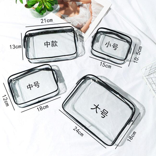 Cosmetic Transparent PVC Plastic Storage Bags