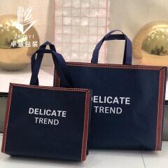 Spot non woven clothing bag advertising shopping bag handbag custom clothing bag non woven gift packaging bag