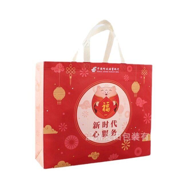 Manufacturer's non-woven bag customized logo non-woven bag clothing bag shoe bag non-woven bag customized