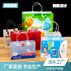 PP plastic bag customized color PVC frosted transparent shopping advertising gift bags printed logo customized