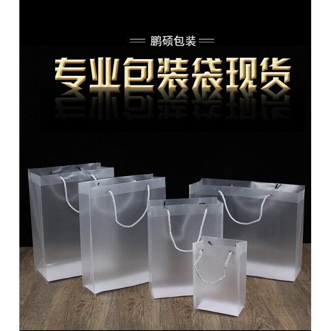PP handbag transparent frosted gilded rivet with gift bag PVC plastic packaging bag free design