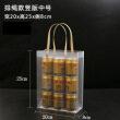 Row rope portable vertical plate medium 20 width * 25 height * 8 side width