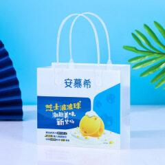 PP frosting supermarket promotion hand bag milk beverage packaging plastic gift bag advertising shopping bag customization