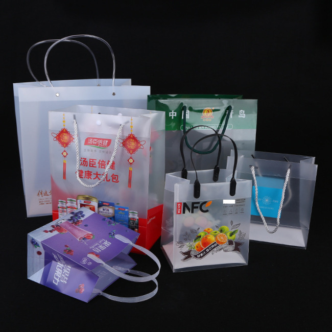 Wholesale customized transparent PP handbag plastic frosting bag advertising gift shopping bag can be customized logo