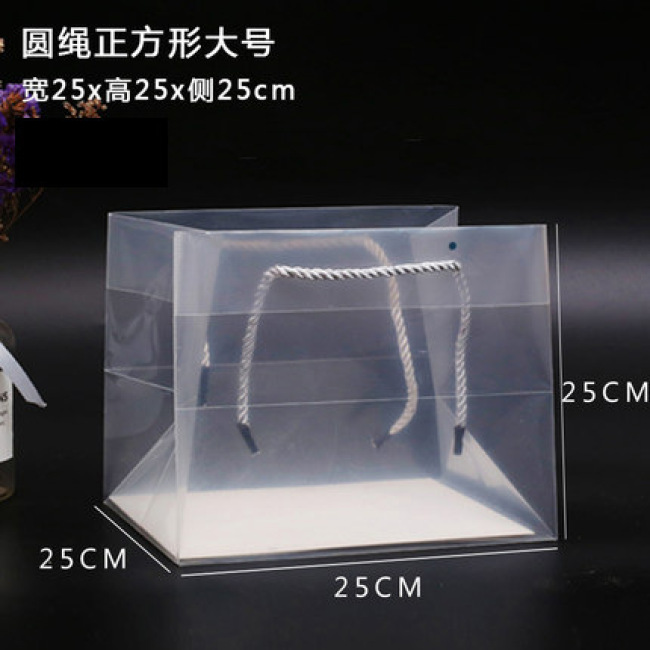 Manufacturers supply frosted packaging bags, commercial clothing frosted gift bags, PP transparent handbags customized