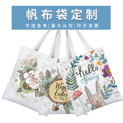 Manufacturers self cotton bag customized student portable single shoulder canvas bag customized logo large quantity is preferred
