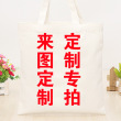 Custom price, please consult customer service, according to the number of design quotation