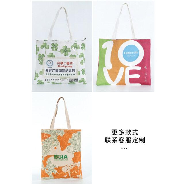 Canvas bag custom design logo shopping bag custom portable cotton bag student single shoulder canvas bag custom