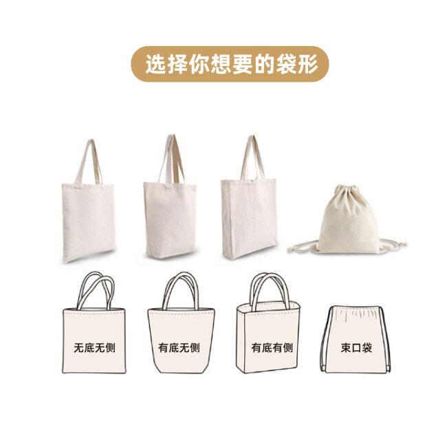 Canvas bag customized logo training education single shoulder bag handbag canvas bag customized advertising shopping bag