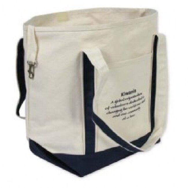 Cotton Shopping Bag With Zipper