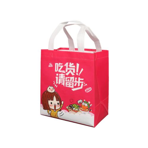 Hot Sale Customized Design Non Woven Thermal Food Packaging Bag Takeaway Food Bag Waterproof