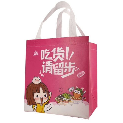 Promotional market bags custom shopping bags Recycled Eco Friendly Non Woven Bag