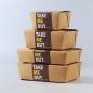 Hot sale fast food kraft paper food catering box, window design fruit box