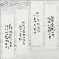 Hot sale custom 4C printing book mark for book bookmark printed with tassel handmade envelopes for bookmarks