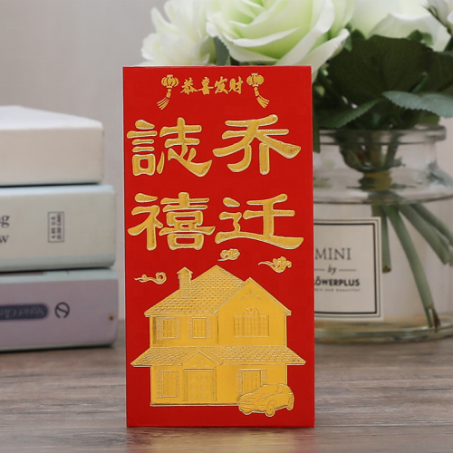 Custom Beautiful Gold Foil Red Pocket For New Year Spring Festival Birthday Wedding Business Supplies Occasion Red Envelopes