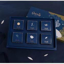 2017 Custom Mooncake Packaging for Gift Mooncake Packaging Box