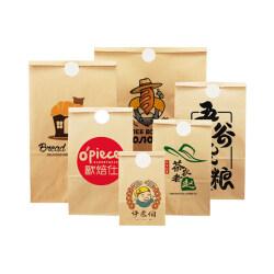 Custom brown kraft takeaway food packaging paper bag flat bottom burger paper bag