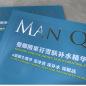 Cosmetic Pet Polyester Film Foil Bag for facial masque China factory custom made 3 side seal  Aluminium Laminated Pouch
