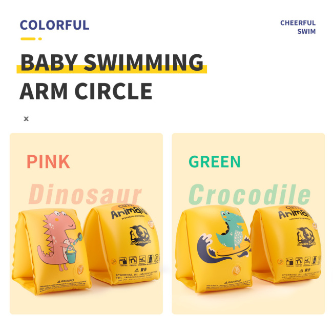 PVC Swimming Arm Float Rings Arm Floaties Inflatable Swim Arm Bands Floater Sleeves Tube Armlets for Kids Toddlers Adults