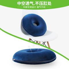 New Design  Polyurethane Memory Foam Seat Cushion For Hemorrhoids
