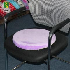 Plush Fabric Soft   Polyurethane Memory Foam Stuffed Round  Wheelchair Seat Cushion