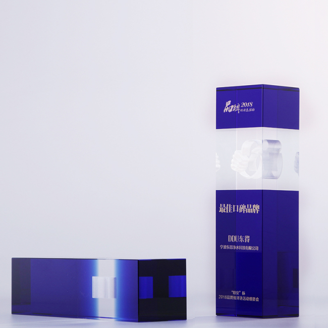 wholesale design blue Globe crystal trophy book shape crystal awards blank glass trophy plaques