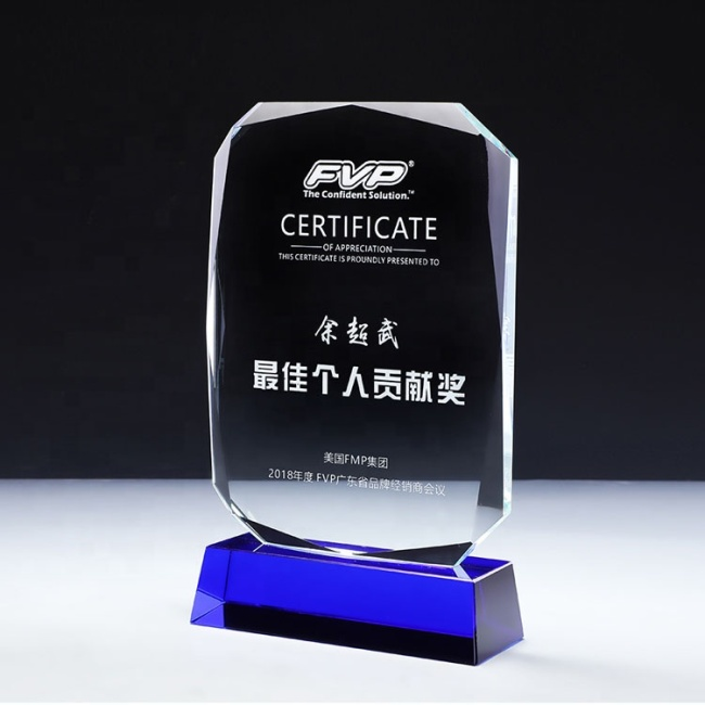 wholesale blank crystal trophy with blue crystal base
