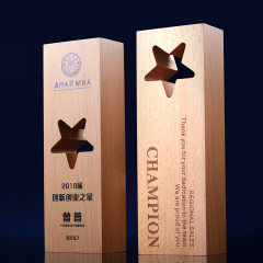 Customized 80*50*240mm Beech Wood Awards, Super Star Awards