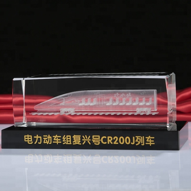 Customized 3D crystal laser engraving three-dimensional vehicle model high-speed rail fire vehicle souvenir gifts