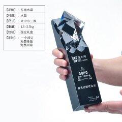 Hot Sales High Quality K9 Block Black Crystal Award Diamond Crystal Trophy