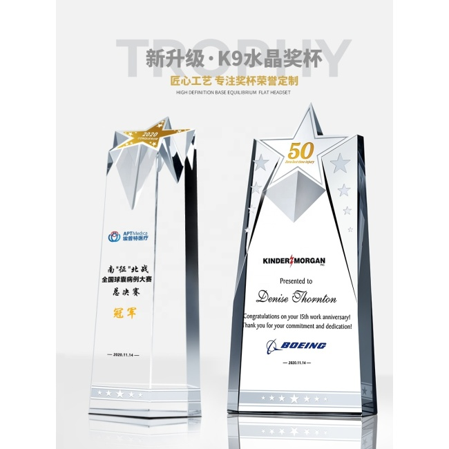 FS High quality Crystal Star Trophy Cup Encourage Souvenir for Champion Drop Shipping