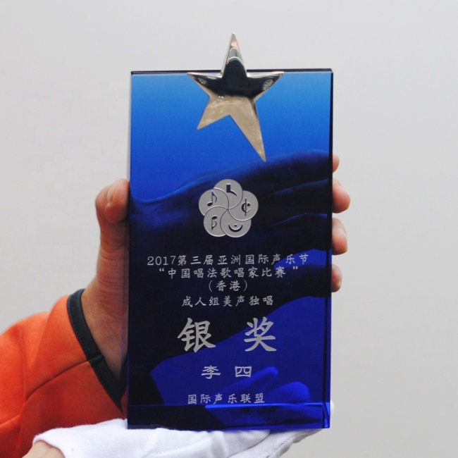 Souvenir Gift Popular K9 Crystal Plaque Blue Material Custom Blue Award Crystal Star Trophy