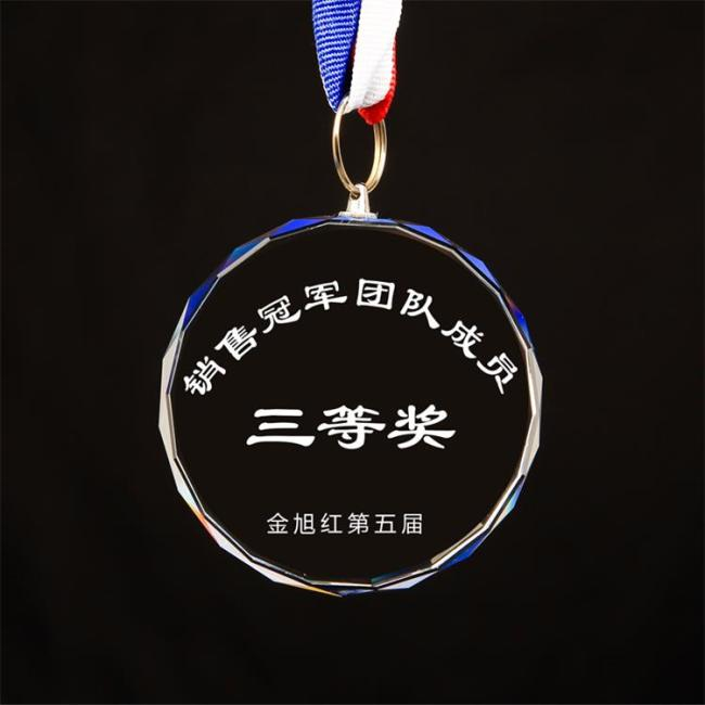 K9 Crystal Medal Cheap Wholesale Customized Crystal Glass Medals For Business Gift