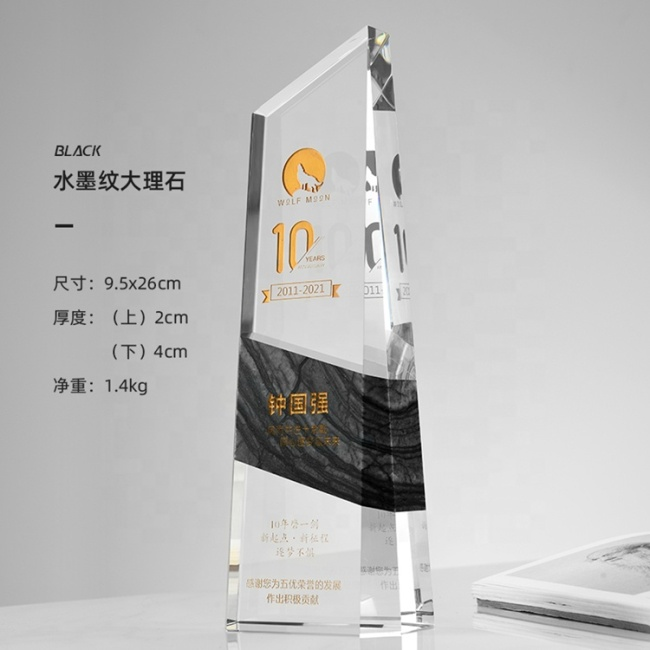 Customized Engraved Logo Black And Clear Crystal Plaque Block Shield Crown Obelisk Crystal Trophy Award
