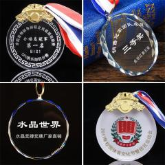 China Cheap Custom Metal Design You Own Marathon Running Sport 3D Crystal Metal Award Medal With Sublimation Ribbon