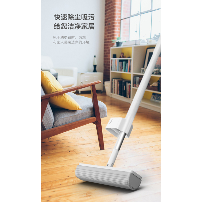 BNcompany 2020 new pva sponge flat floor cleaning mop