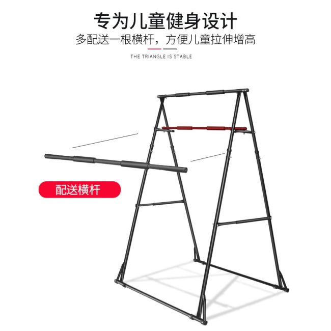 BNcompany Multifunctional fitness equipment horizontal bar and parallel bar other sports & entertainment products pullup bar