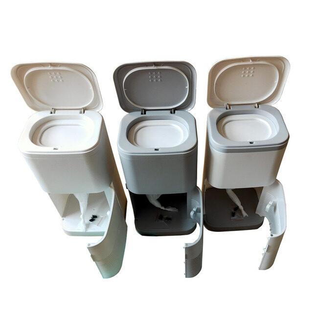 BNcompany Intelligent Trash Garbage Cans Waste Bins Plastic Dust Recycle Trash Smart Bin