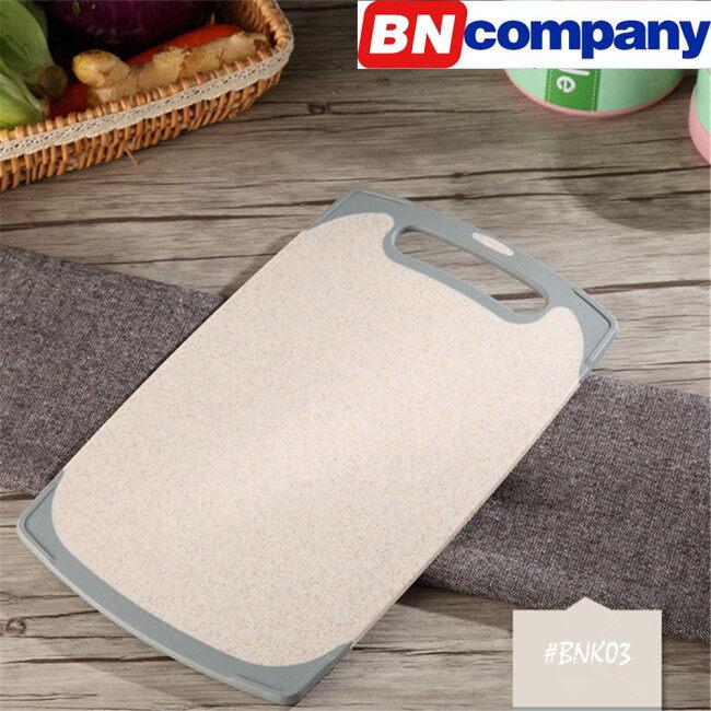 Antimicrobial Non-Slip Eco-Friendly Kitchen Cutting Board Wheat Straw Board