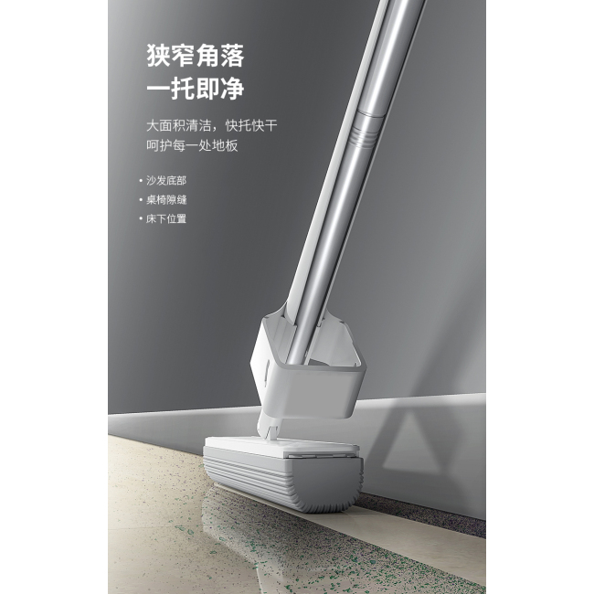 PVA washing easy use self-washed magic flat sponge mop hand free mop with stainless steel stick