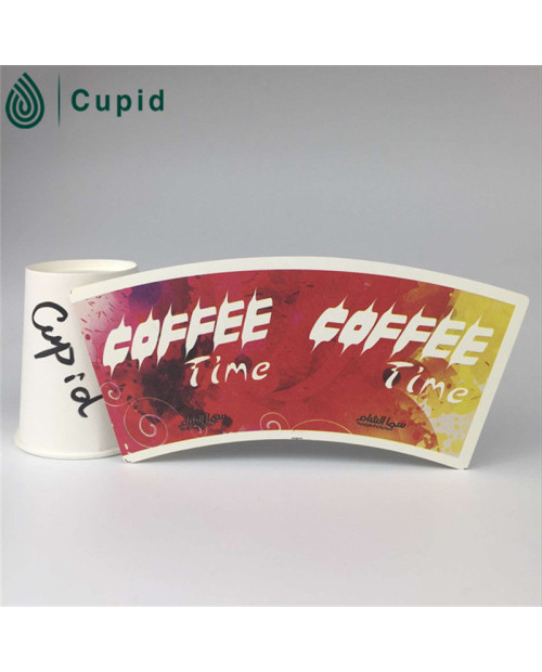 Colorful Disposable black paper coffee cup,cup for coffee,costa coffee paper cup