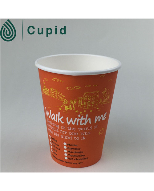 hot / cold drink paper cup with lids