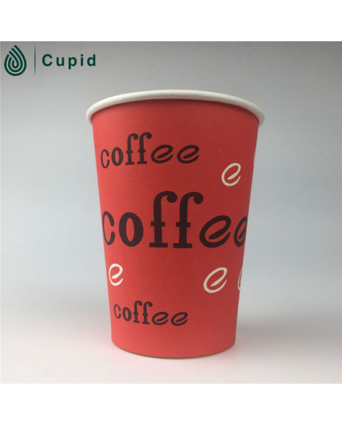 Popular designs disposable paper cup wholesale