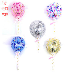 Net red ins balloon cake decoration dessert table 5-inch transparent silver gold paper balloon cake birthday decorations