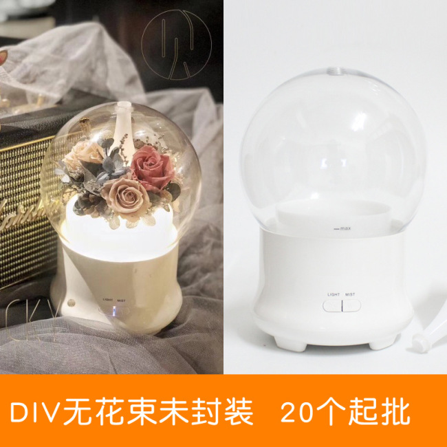 Yongshenghua creative air purification humidifier cross border home ultrasonic seven color light bouquet aromatherapy machine customization